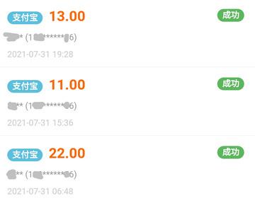 Screenshot_20210803_090152_com.quxianzhuan.wap_.jpg
