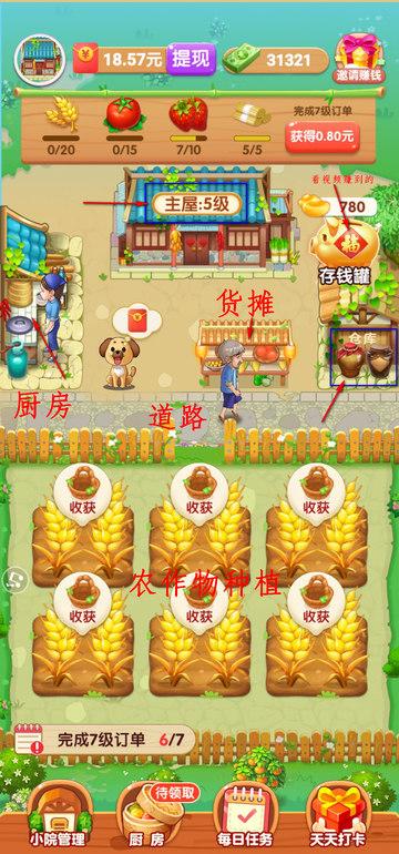 Screenshot_20210814_085928_com.yc_.yydxny.jpg