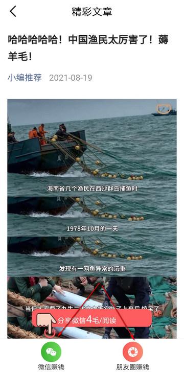 Screenshot_20210819_214255_com.julexiang.jpg
