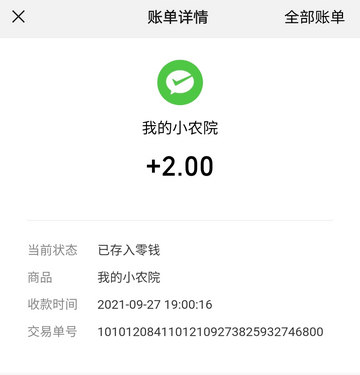 Screenshot_20211002_212426_com.tencent.mm.jpg