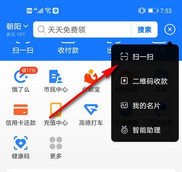 Screenshot_20211014_195309.jpg